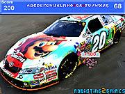 Mario Race Car Hidden Alphabets