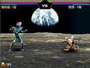 Ultraman Dijia Evolution