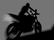 Play Shadow Bike Rider
